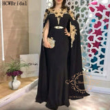 New 2020 Arabic Evening Dress With Cloak Graceful Appliques Mermaid Long Women Formal Dresses Customize Robe De Soiree