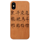 Chinese New Year - Engraved 1