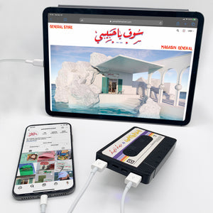 EXTERNAL BATTERY by DISCO ARAB