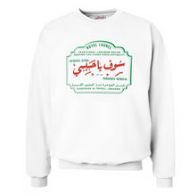 Load image into Gallery viewer, OFFICIAL STAMP SWEATSHIRT- LAUREL SOAP