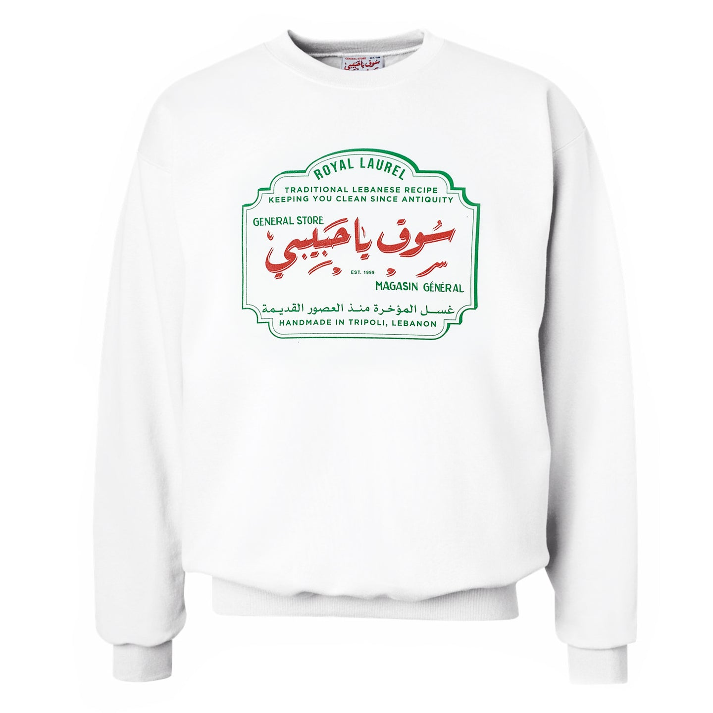 OFFICIAL STAMP SWEATSHIRT- LAUREL SOAP