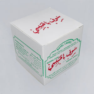 BATCH No678 / TRADITIONAL LAUREL SOAP from TRIPOLI, LEBANON (6 pack)