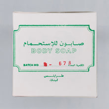 Load image into Gallery viewer, BATCH No678 / TRADITIONAL LAUREL SOAP from TRIPOLI, LEBANON (1 pack)