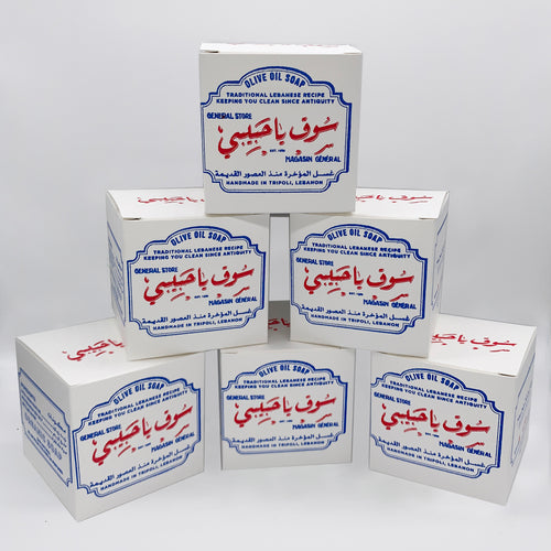 BATCH No678 / TRADITIONAL OLIVE OIL SOAP from TRIPOLI, LEBANON (6 pack)