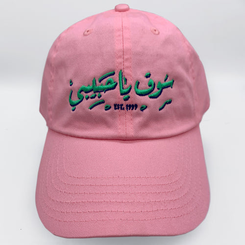 YHM COTTON CANDY - DAD HAT