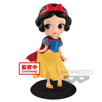 Disney Snow White Character Q Posket A figure - InfoGeek