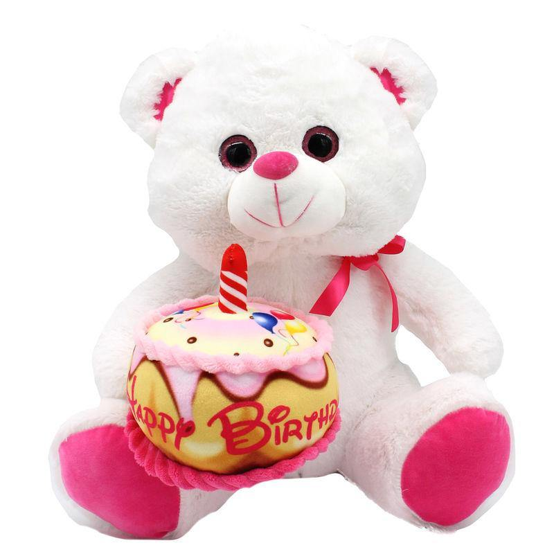 Bear with Birthday cake plush toy 20cm
