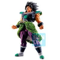 Dragon Ball Super History of Rivals Broly figure 26cm - InfoGeek