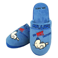 Mr Men Little Miss Mr Bump mens slippers - InfoGeek