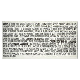 I And Love And You Oh My Cod - Recipe - Case Of 24 - 3 Oz. - BeeGreen