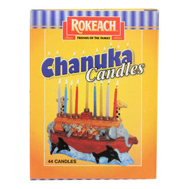 Rokeach Chanukah Candles - Case Of 10 - 44 Count - BeeGreen