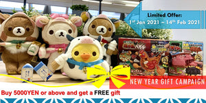 FUN! JAPAN SELECT SHOP New Year's present campaign!