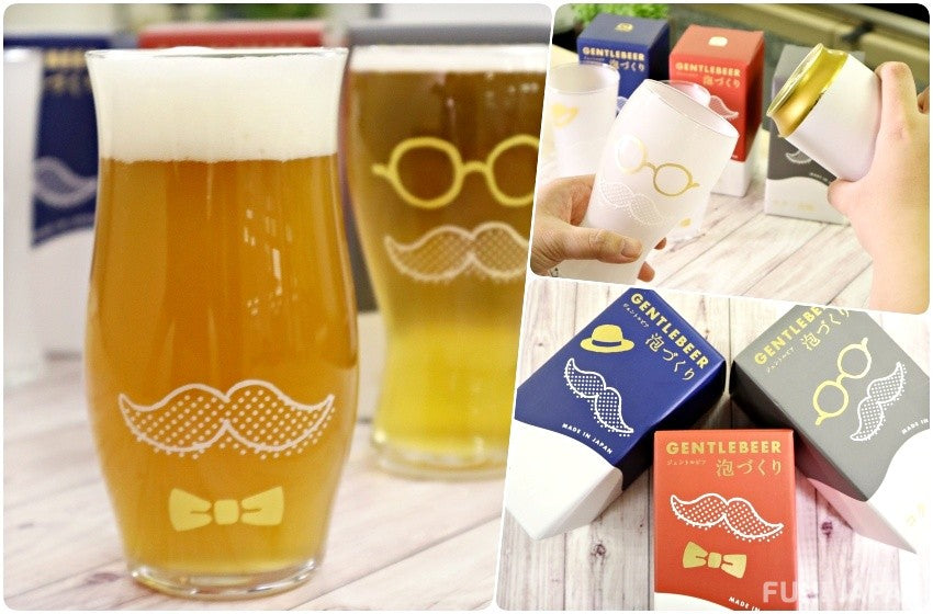 "FUN! JAPAN's liquor lovers testified! Is the rumor that ""GENTLE BEER"" makes beer delicious true??"