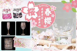 A must-see for sakura lovers! Let's brighten Up your stay-at-home experience with these sakura Items!