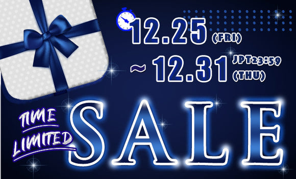 [Breaking News]Japanese Products on Bargain Sale by 31st, Dec. Limited time offer!