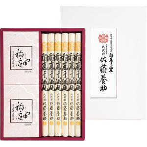 Assorted Inaiwa Dried Udon Set C (Udon 80g x 6 + Soy Sauce Flavoured Dipping Sauce)【0319-03】