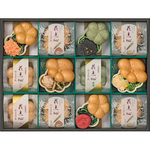 Assorted Kyoto Vegetable Soup & Ochazuke Set (B)【0319-07】
