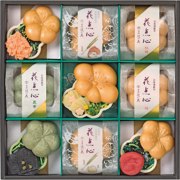 Assorted Kyoto Vegetable Soup & Ochazuke Set (A)【0319-06】