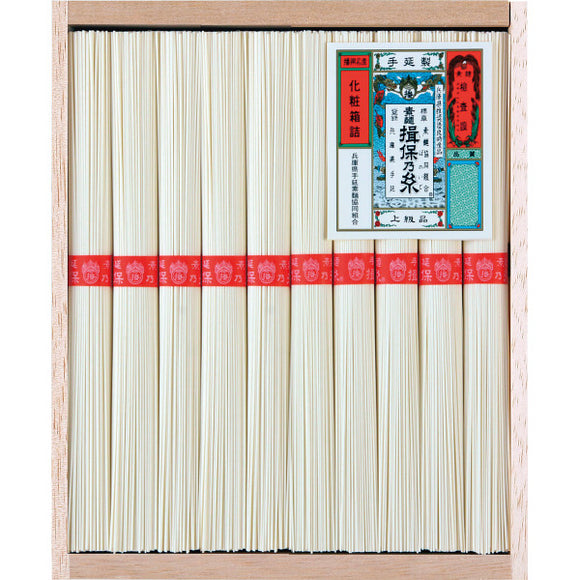 Hand-stretched Ibonoito (High-quality) Noodles Set (Set of 3)【0319-04】