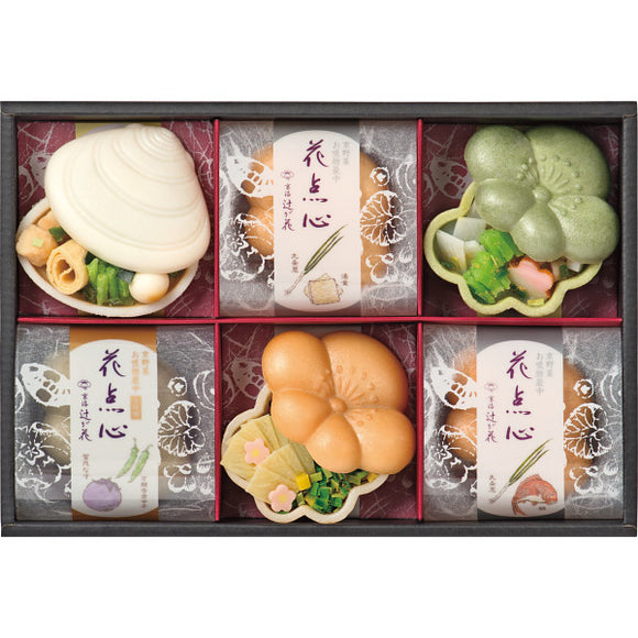 Assorted Kyoto Vegetable Soup Set【0319-05】