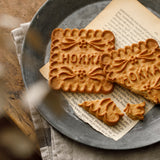 Rice Honey Biscuits (Set of 5)【F_019】