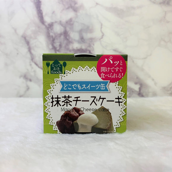 The Anywhere, Anytime Green Tea Cheese Cake  (Set of 6)【F_137】