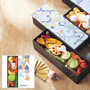 Kyojurakuan oldnew Irodori Yasai (vegetables) (Set of 2)【F_095】