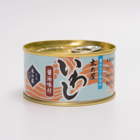 Soy Sauce Flavoured Sardines (Canned) - Set of 3【0409-06】