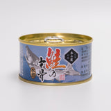 Boiled Salmon Backbone Stock (Canned) - Set of 3【0409-01】