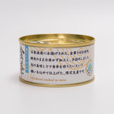 Kinoya Irodori Miso Boiled Mackerel (Canned) - Set of 3【0409-08】