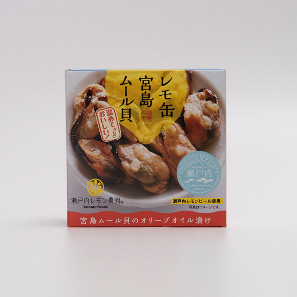 Lemon Can Miyajima Moule - Set of 3【0430-05】