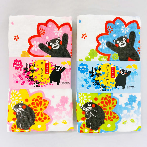Kumamon Gauze Towel Sakura Set of 3 (Same Color)【0226-11】