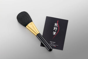 From the Brand Professional Makeup Artists Love - Kumano Makeup Brush for Face -Hitsu no Kokoro-【1016-07】
