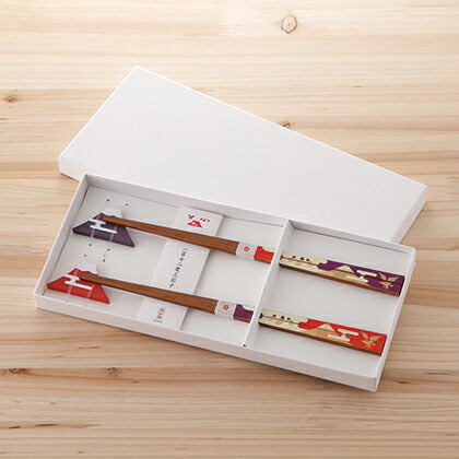 His & Her's Auspicious Dream Chopstick & Chopstick Rest Set【0212-25】