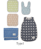 "Perfect for Adults and Children Alike - Nakamori ""Soft Gauze Throw / Wearable blanket / Bib / Handkerchief Set""【1016-17】"