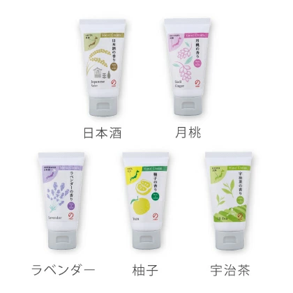 Scented Hand Cream (Set of 2)【0219-06】