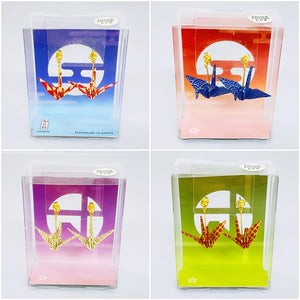 Folded Paper Crane Piercing w/ Included Box【0219-10】