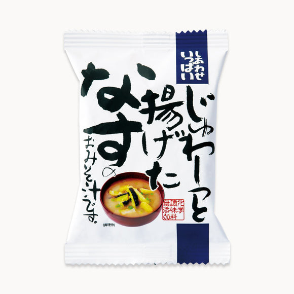 Deep fried eggplant miso soup (Set of 8)【F_055】