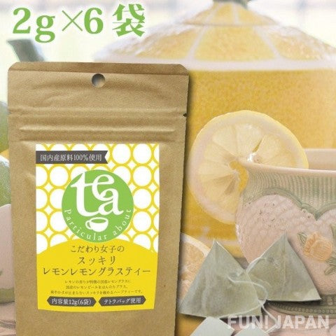 Discerning Women's Refreshing Lemon Tea Bags (Set of 5)【F_039】