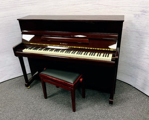 Second Hand Kawai CS-14 Upright Piano; 2180086