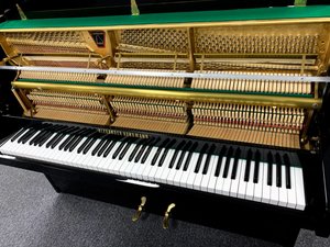 Second Hand Alexander Herrmann Upright Piano; 71452