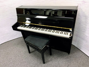 Second Hand Ibach Upright Piano; 138261