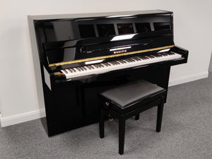 Second Hand Samick JS-043 Upright Piano; IJPLU1306