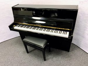 Second Hand Samick SU-108P Upright Piano; IMC00619