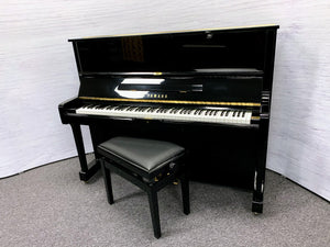 Reconditioned Yamaha U1H Upright Piano With New Bass Strings; 2141984