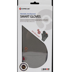 Laden Sie das Bild in den Galerie-Viewer, Antivirale Smart Gloves