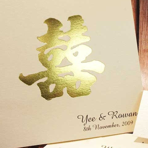Double Happiness - Wedding Invitation