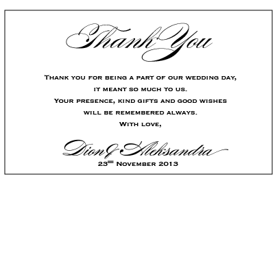 Embossed White Wedding - Thank You Card