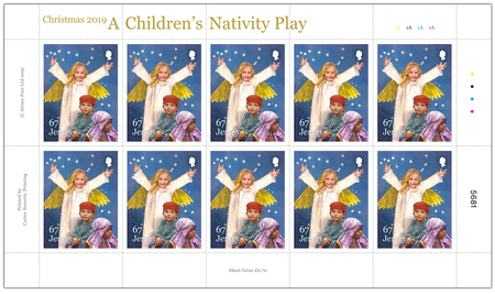A Children's Nativity Play - 67p Sheet of Ten