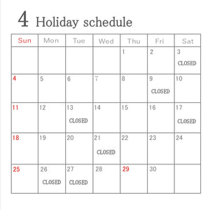 4 holiday schedule